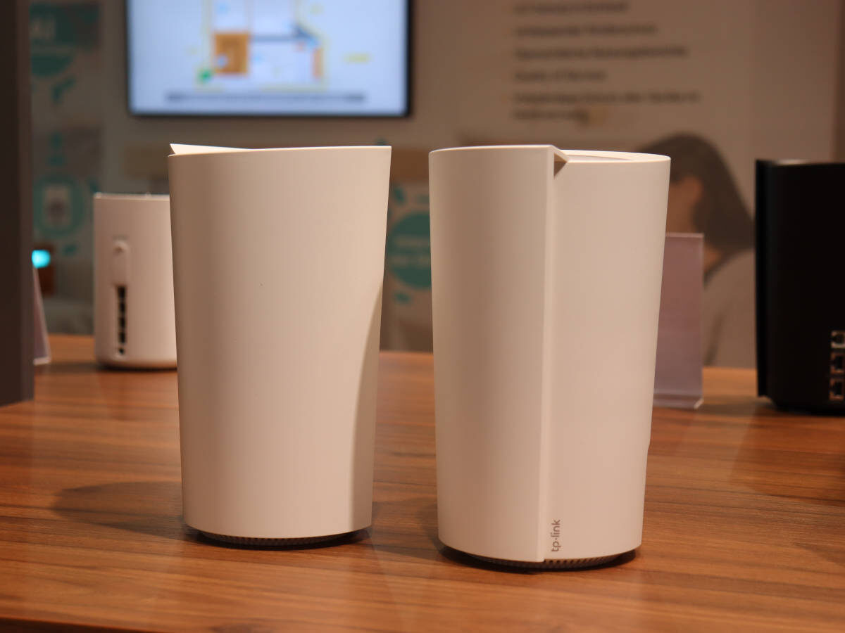 TP-Link Router Innovation