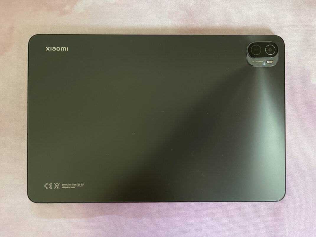 Das Xiaomi Pad 5 in Schwarz