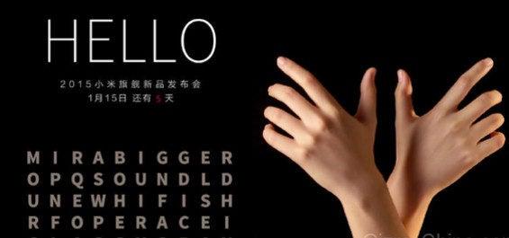 Xiaomi Teaser Redmi Note 2