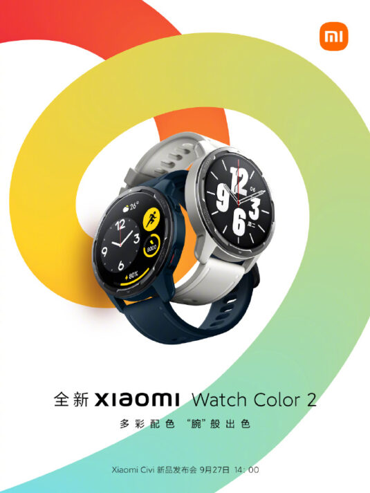 Xiaomi Watch Color 2  Front