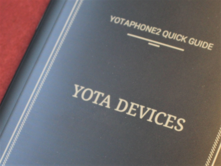 Yota-E-Ink-Display